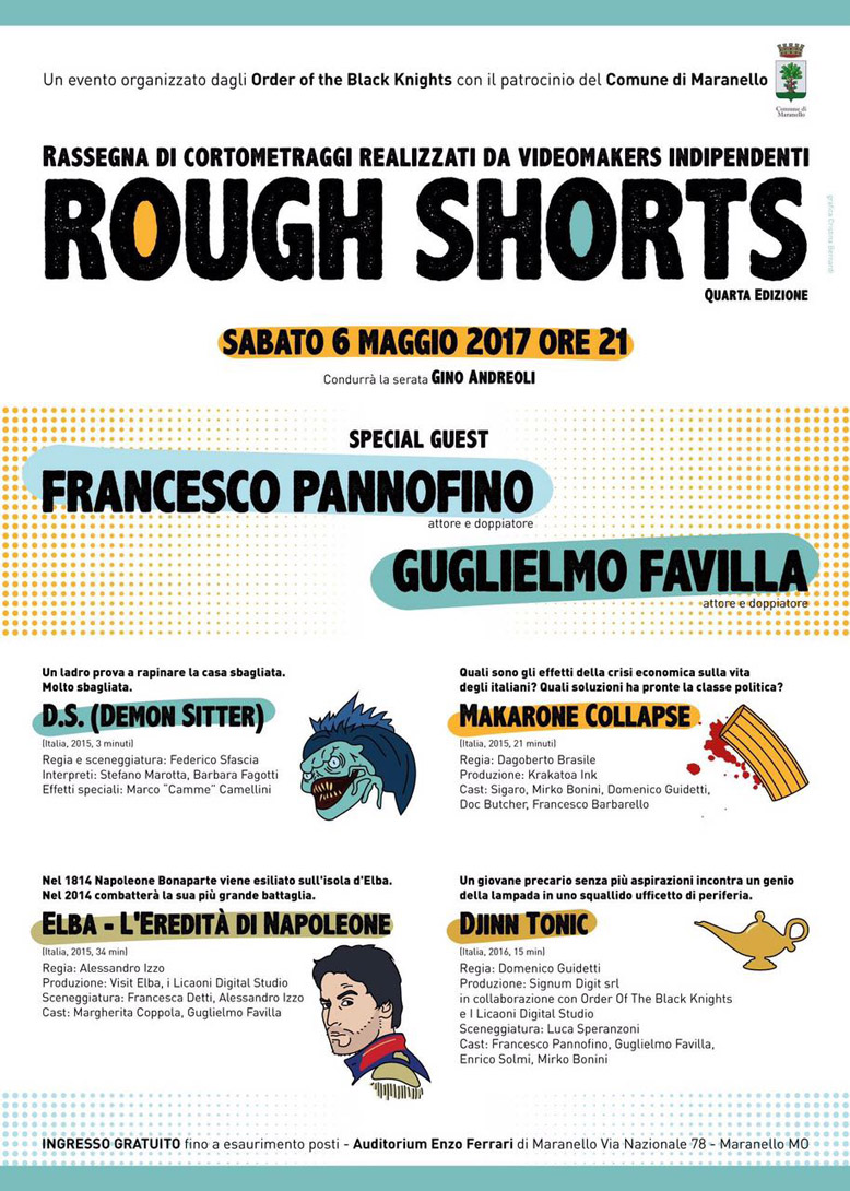 Rough Shorts - Quarta Edizione (2017)